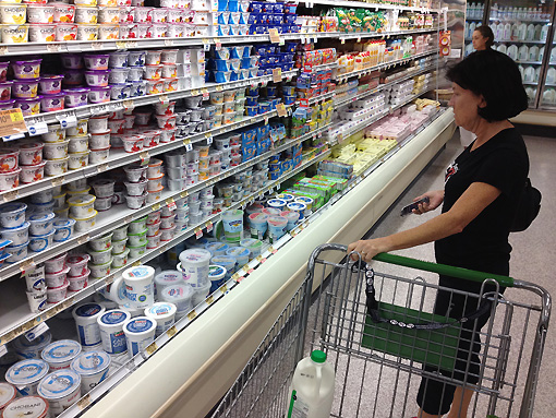 Good grief!  Which yogurt should I choose?