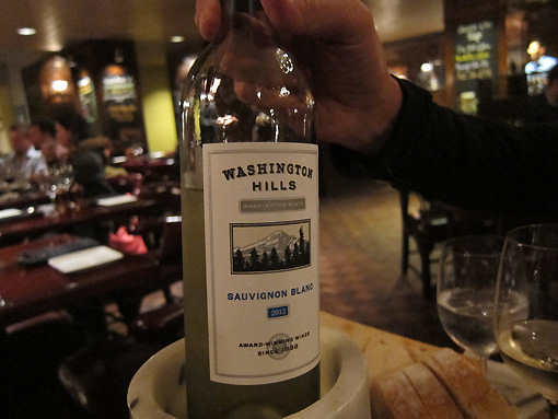 A new, inexpensive wine is discovered.  We love it!
